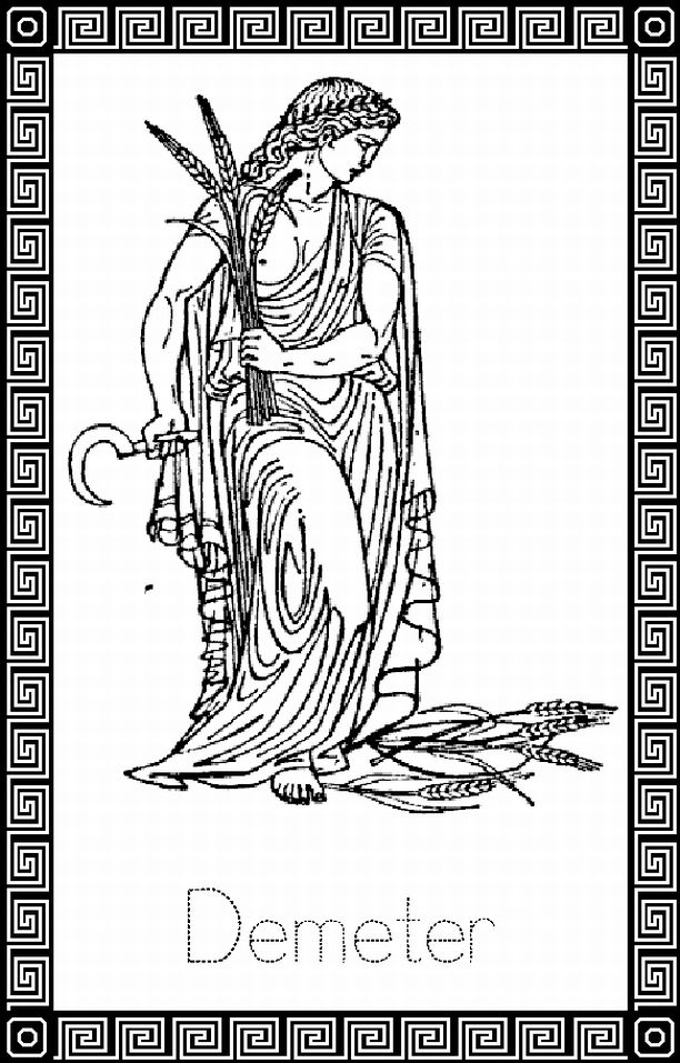 pagan yule coloring pages - photo #48